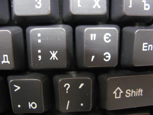 Klasyczna klawiatura płaska typu standard Kolor czarny z układem rosyjskim (cyrylica), ukraińskim, amerykańskim (polskim programisty) komplet dla profesjonalistów na ps/2